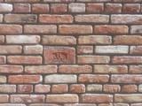 Стройматериалы Кирпич, камень, цена 5 Грн., Фото