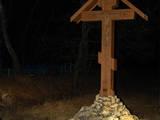 Будівництво Різне, ціна 2500 Грн., Фото