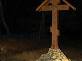Строительство Разное, цена 2500 Грн., Фото