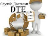 Перевозка грузов и людей Логистика, цена 10 Грн., Фото