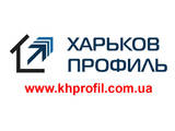 Стройматериалы Мягкая кровля, цена 100 Грн., Фото