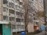 Квартиры Одесская область, цена 910000 Грн., Фото