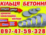 Стройматериалы Кирпич, камень, цена 2.46 Грн., Фото