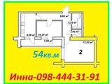 Квартиры Киевская область, цена 712800 Грн., Фото