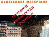 Стройматериалы Заборы, ограды, ворота, калитки, цена 195 Грн., Фото