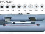 Човни гумові, ціна 3727 Грн., Фото