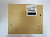 Стройматериалы Разное, цена 960 Грн., Фото
