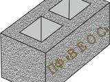 Стройматериалы Кирпич, камень, цена 7 Грн., Фото