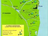 Земля і ділянки Одеська область, ціна 19999 Грн., Фото