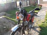 Мотоциклы Иж, цена 9550 Грн., Фото