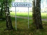 Земля и участки Волынская область, цена 285000 Грн., Фото