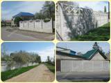 Стройматериалы Заборы, ограды, ворота, калитки, цена 115 Грн., Фото