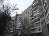Квартиры Ровенская область, цена 500000 Грн., Фото