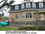 Дома, хозяйства Киев, цена 13000000 Грн., Фото