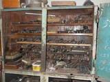 Інструмент і техніка Металообробне обладнання, ціна 70000 Грн., Фото