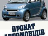 Аренда транспорта Легковые авто, цена 8090 Грн., Фото