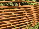 Будівництво Різне, ціна 10.30 Грн., Фото