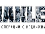 Будинки, господарства Дніпропетровська область, Фото