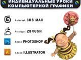 Курсы, образование Курсы компьютерные, цена 200 Грн., Фото