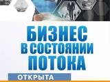 Курси, освіта Семінари і тренінги, ціна 4000 Грн., Фото