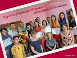 Курси, освіта Курси перукарів, ціна 2500 Грн., Фото