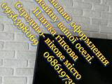 Стройматериалы Декоративные элементы, цена 75 Грн., Фото