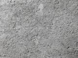 Стройматериалы Бетон, готовый раствор, цена 940 Грн., Фото