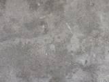 Стройматериалы Бетон, готовый раствор, цена 1040 Грн., Фото