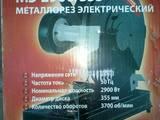 Инструмент и техника Станки и оборудование, цена 1500 Грн., Фото