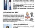 Стройматериалы Кирпич, камень, цена 25 Грн., Фото