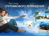 Телефоны и связь Спутниковое ТВ, цена 25 Грн., Фото