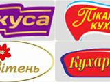 Ділові контакти Пошук дистриб'юторів, Фото