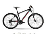 Велосипеды Горные, цена 10000 Грн., Фото
