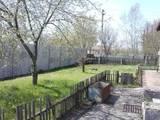 Дачи и огороды Киевская область, цена 545600 Грн., Фото