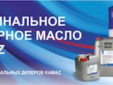 Ремонт и запчасти Масло и фильтры, замена, цена 19 Грн., Фото