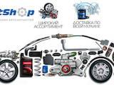 Запчастини і аксесуари,  Toyota 4-Runner, ціна 100 Грн., Фото