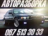 Запчасти и аксессуары,  BMW 740, цена 10 Грн., Фото