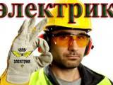 Строительные работы,  Отделочные, внутренние работы Электропроводка, цена 60 Грн., Фото