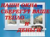 Строительные работы,  Окна, двери, лестницы, ограды Двери, цена 80 Грн., Фото