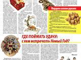 Интернет-услуги Разное, цена 100 Грн., Фото