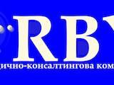 Фінансові послуги Податкові і фінансові консультації, Фото