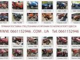 Трактори, ціна 100000 Грн., Фото