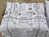 Стройматериалы Цемент, известь, цена 10 Грн., Фото