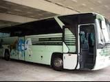 Перевезення вантажів і людей,  Пасажирські перевезення Автобуси, ціна 0.80 Грн., Фото