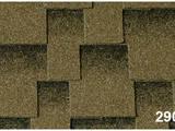 Стройматериалы Шифер, черепица, цена 263 Грн., Фото