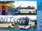 Аренда транспорта Автобусы, цена 2 Грн., Фото