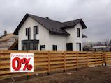 Строительные работы,  Строительные работы, проекты Дома жилые малоэтажные, цена 7800 Грн./m2, Фото