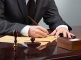 Юридические услуги Оформление виз и документов, Фото