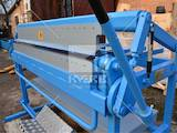 Инструмент и техника Промышленное оборудование, цена 11 Грн., Фото