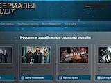Интернет-услуги Web-дизайн и разработка сайтов, цена 100000 Грн., Фото